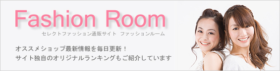 Fashion Room